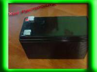 Аккумулятор варта вр-2000