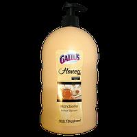 Жидкое мыло Gallus Honey (мед)1 л с дозатором