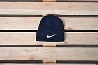 Мужская зимняя спортивная шапка найк (Nike), синяя реплика
