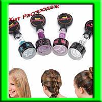 Блестки для волос Hot stamps ( 4 штуки)
