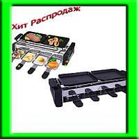 Електрогриль барбекю для дома и на природу Electric and barbecue grill HY9099А