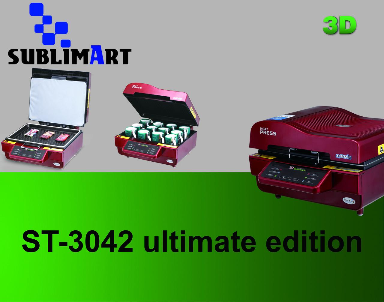 Многоцелевой вакуумный термопресс для 3D сублимации ST-3042 ultimate edition