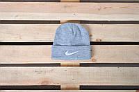 Мужская/женская спортивная шапка найк (Nike), светло-серая