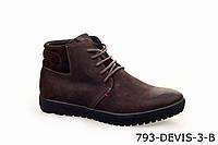 Мужские ботинки 8-060-0793-39