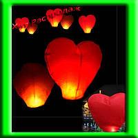 Небесные фонарики в виде сердца, ,1 метр