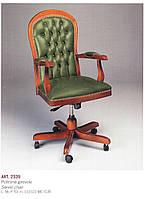 Крісло кабінетне 2339 BTC Iride (Італія)