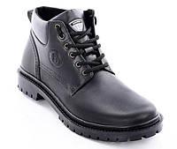 """Мужские зимние ботинки с натуральной кожи """"Bastion"""" размеры: 40 41 42 43 44 45"""