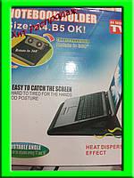 Подставка для Ноутбука Notebook Holder B 5