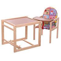 Стульчик для кормления деревянный 2 в 1 V-001-12