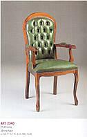 Крісло кабінетне 2340 BTC Iride (Італія)