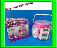 Набор Органайзер для Шитья Supercosturero 210 Предметов