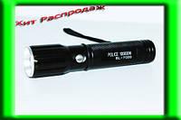 Ультрафиолетовый фонарик Bailong Police BL-7020