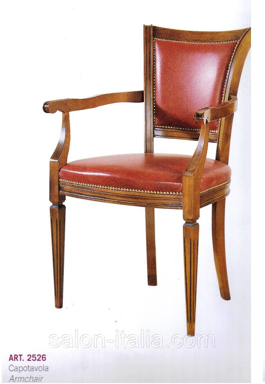 Крісло кабінетне 2526 BTC Iride (Італія)