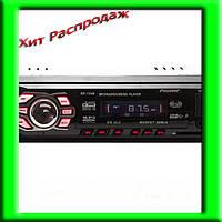 АВТОМАГНИТОЛА CAR MP3 PLAYER SP-1248