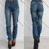 Женские свободного кроя джинсы с потертостями и бусинами Польша