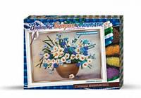 Набор креативного творчества Вышивка бисером и лентами dankotoys БВ-01Р-10