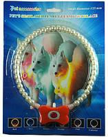 Ошейник-ожерелье светящийся для кошек и собак , разные размеры  125мм