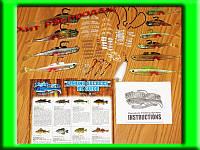Набор снастей для рыбной ловли Майти Байт (Mighty Bite)