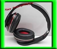 Наушники блютуз Р 05 wireless headphone. Bluetooth