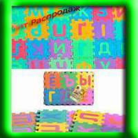 Игровой коврик – Мозаика «Веселая головоломка»