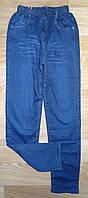 Джинсы утепленные для мальчиков оптом Taurus 134-164 см. № L11