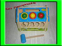 Деревянная игрушка Домик сортер стучалка