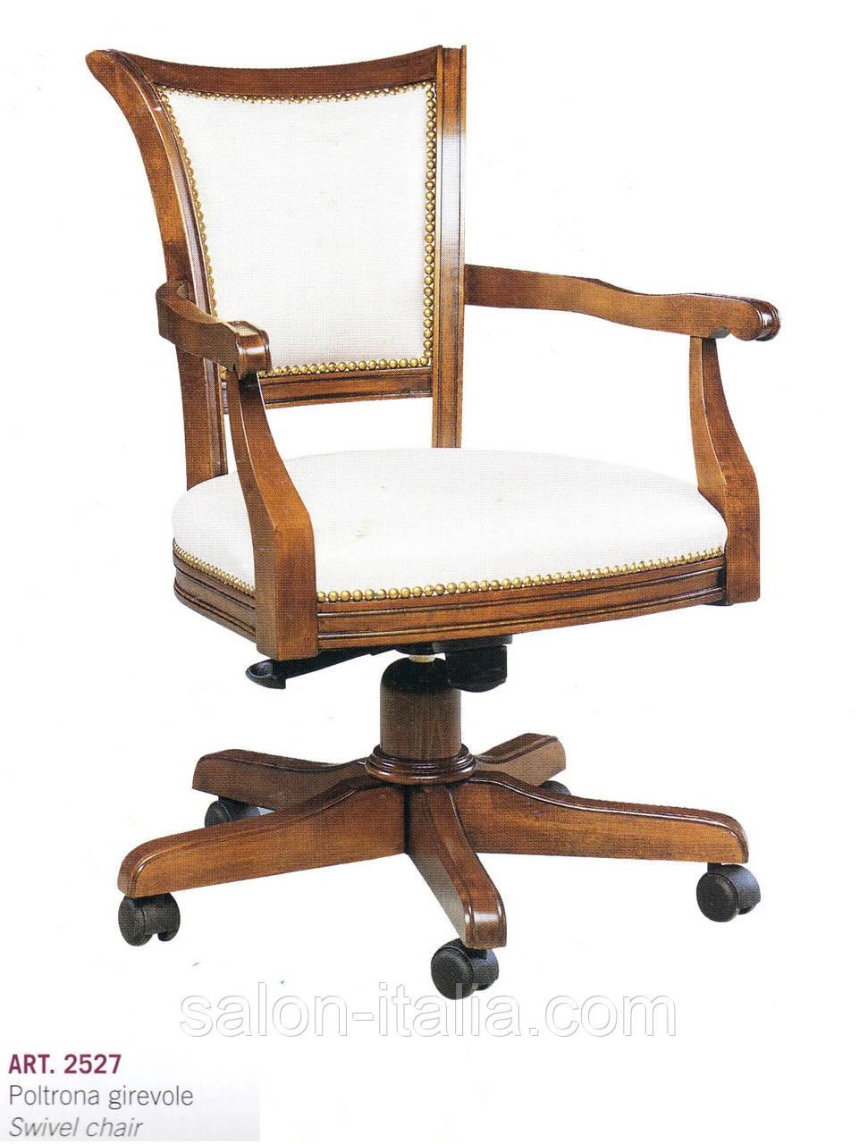Крісло кабінетне 2527 BTC Iride (Італія)