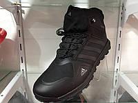Зимние мужские кроссовки Adidas Raven Boost Climaheat