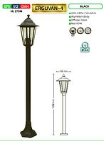 Светильник садово-парковый ERGUVAN-4