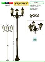 Светильник садово-парковый ERGUVAN-5