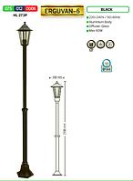 Светильник садово-парковый ERGUVAN-6
