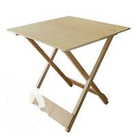 Стол складной «ВК-01»