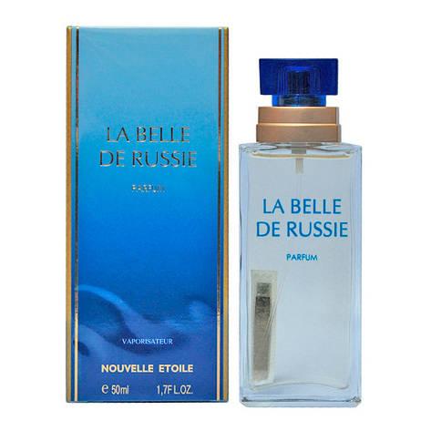 Новая Заря - La Belle de Russie EDP 50ml (парфюмир.вода) женская, фото 2