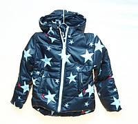 Демисезонная куртка для мальчика, или девочки 3-6 лет