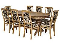 Комплект стол и стулья Барселона (раскладной)