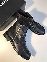 Комфортные женские ботинки Chanel 39 р натуральная кожа
