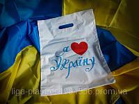 Пакеты из полиэтилена с логотипом