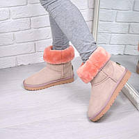 Угги женские UGG пудра 3688, зимняя обувь