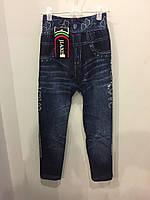 Утепленные лосины под джинсы для девочки 7/8 л, фото 1