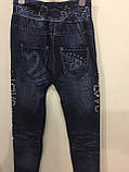Утепленные лосины под джинсы для девочки 7/8 л, фото 4