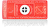 Антимагнит - Индикатор магнитного поля МагнеТ