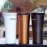Термочашка с поилкой Starbucks, Smart Cup, термокружка Старбакс, фото 1