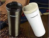 Термокружка с поилкой - Starbucks (термокружка Старбакс) 500 мл., фото 2