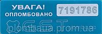 Охранные наклейки Барьер 60х20 синяя