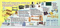 Фабричные парты школьные регулируемые и стулья аудиторные для учебных заведений, Киев купить
