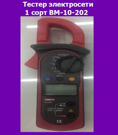 Тестер электросети 1 сорт BM-10-202, фото 2