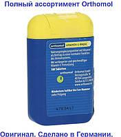 Orthomol Vitamin C depo Ортомол Витамин С депо 100дн.(таблетки)