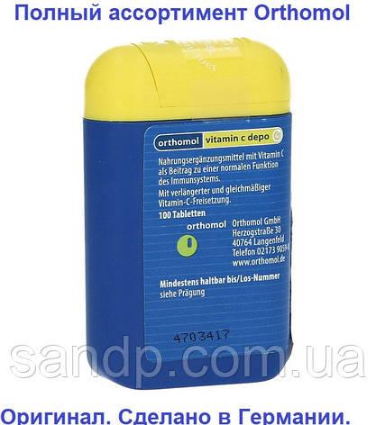 Orthomol Vitamin C depo Ортомол Витамин С депо 100дн.(таблетки), фото 2