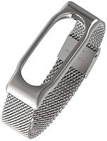 ArmorStandart Ремешок для спортивного браслета ArmorStandart Metal Milanese Band for Xiaomi MiBand 2 Silver