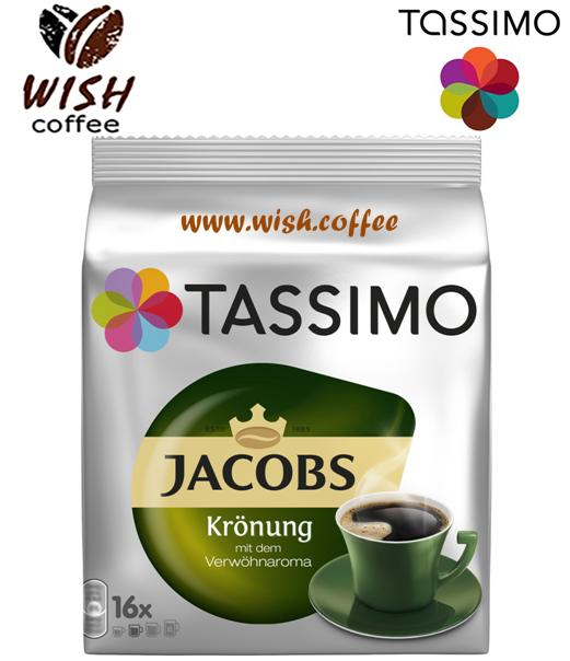 Кофе в капсулах Тассимо - Tassimo Jacobs Krönung (16 порций)
